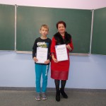 Wyróżniony Laureat Dawid Woś z opiekunką panią Jolantą Begińską