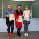 od lewej: Julia Szymańska, opiekunka pani Jolanta Begińska, Marta Chyra