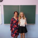 Natalia Grala z nauczycielką  Jolantą Begińską