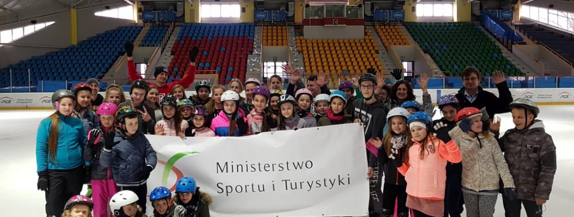PSP_Łubniany_na_lodowisku_2019OK